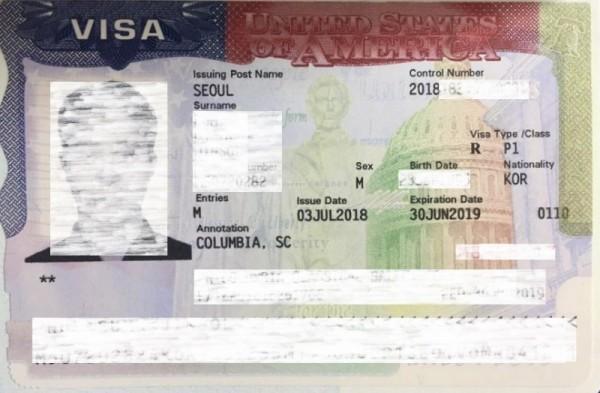 Eum Jinsol-P1 visa.JPG