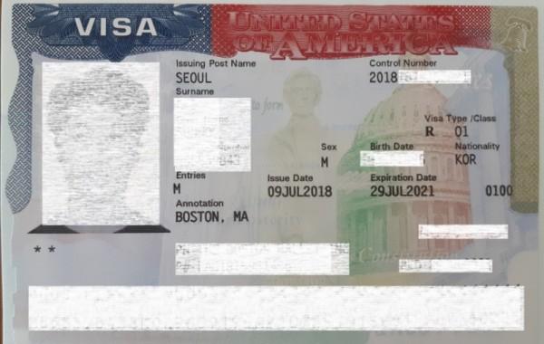 Lee Sunwoo-O1 visa.jpg