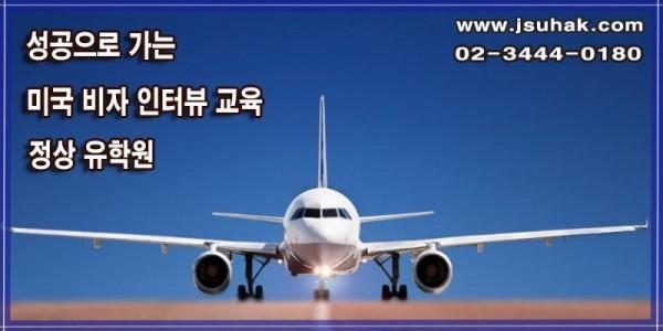 air plane.jpg
